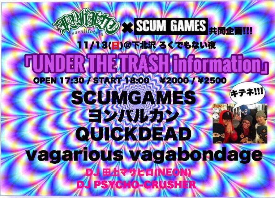 2016/11/13  田上マサヒロDJ出演 ヨンバルカンxSCUMGAMES共同企画 presents UNDER THE TRASH information