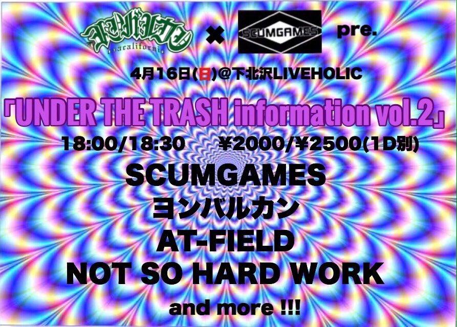 4/16 田上マサヒロDJ出演 ヨンバルカンxSCUMGAMES共同企画 『UNDER THE TRASH information vol.2』