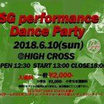 NEON コラボLIVE出演 2018/6/10(SUN) @ 岐阜HIGH CROSS
